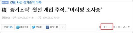미디어다음크기조절~
