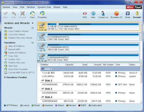 프로글매 메인화면 minitool partition wizard home edition