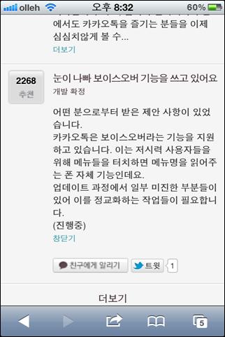 기능개선프로젝트 longdesc 작성중